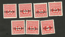 AUSTRIA  ITALY - MH SET - POSTAGE DUE STAMPS - 1918.
