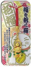 Japanese Netsuke Keychain Charm Bell Gold Maneki Neko Lucky Cat for Rich Success