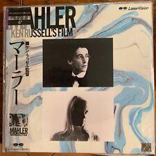 """Mahler : Ken Russell's Film - 12"""" Japanese Import Laserdisc"""