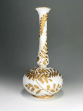 Wonderful Mt Washington Crown Milano High Relief Gold Fern Leaf Decorated Vase