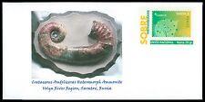 Spain privée-Ganzsache fossil ammonite ammonite Russia PRIVATE COVER RARE cg13