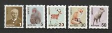JAPAN 2018 NEW DEFINITIVE REPRINTED BY CARTOR COMP. SET OF 5 STAMPS IN MINT MNH