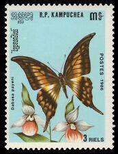 """CAMBODIA 697 (Mi775) - """"Dabasa payeni"""" Butterfly (pf73221)"""