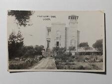 Licata Villa Luisa Bosa Agrigento - Cartolina - Non viaggiata