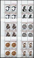 China PRC 2000-4 Hist. Drachendarstellungen Dragons 3125-30 Eckrandblocks/4 MNH