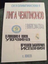 Dynamo Kiev v Real Madrid 2004 Champions League 4 Page Pirate Programme