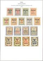 PERSIA SCOTT 1915 Q41 a 57 NUEVO  CORONACIÓN SHAH AHMED