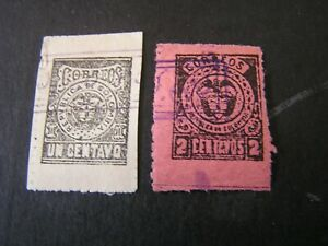 COLOMBIA, SCOTT # 185/186(2),1c+2c. VALUES 1899 COAT OF ARMS ISSUE USED
