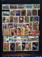Japan Sammlung Internationale Briefwoche 34 Ausgaben postfrisch
