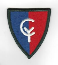 38th INFANTRY DIVISION (Fabrication Actuelle)
