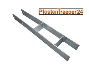 H-Anker Pfostenträger 400 / 600 / 800 mm  Carport Pfostenanker tzn feuerverzinkt