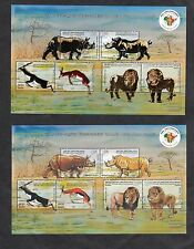 India 2015 Mint Miniature Embossed Stamps 3rd India Africa Forum Summit + Normal