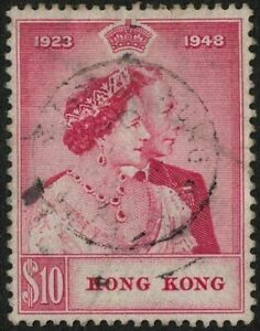 hong kong stamps - george vi- silver wedding 1948 - $10 carmine HCV sg172 cv$150