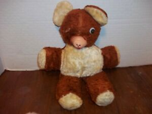Vintage Teddy Bear Rubber Nose Stuffed Animal Brown Plush