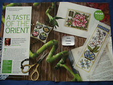 JOAN ELLIOTT'S A TASTE OF THE ORIENT GLORIOUS FLORAL GIFT SET CROSS STITCH CHART