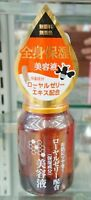 DAISO Royal Jelly extract formulations glossy Essence 55 ml JAPAN F/S