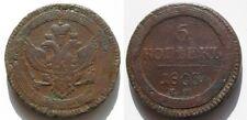 RUSIA . RUSSIA , 5 KOPEKS DE 1803 . 49,1 gramos/42,5 mm