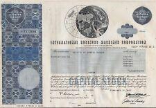 International Business Machine Corp. IBM stock certificate Payee Swiss bank
