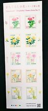 """Omotenashi""(hospitality) Flower Series No.4 (Seal type)-Mint-never-hinged (MNH)"