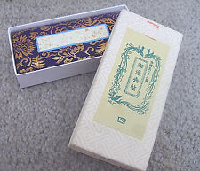 Vintage Japanese Diary Journal Blue Gold Padded VOL 4 New Old Stock