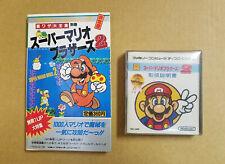 Super Mario Bros 2 + Guidebook Nintendo Famicom Disk System
