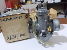 vergaser BING 2/22/100, SACHS  GS50,HERCULES 80CC,parts NEU,,