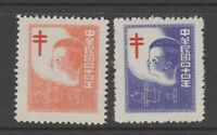 China Revenue Fiscal post Stamp mint 10-15-20- no gum very lite crease