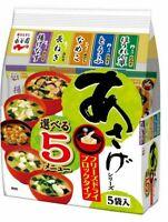 Nagatanien, Asage, Instant Miso Soup, Freeze-dried, Rich Type, 5 servings, Japan