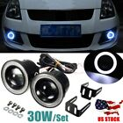 "2x 2.5"" 30W 12V Car White LED COB Fog Light Lamp Projector Bulb DRL Angel Eyes"
