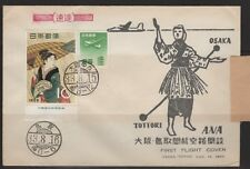 JAPAN FIRST FLIGHT COVER -- 1958 -- OSAKA-TOTORI