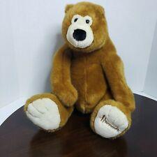 "Harrods of London Knightsbridge 12"" Brown Bear Seated Plush Stuffed Animal"