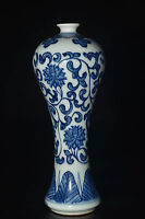 Exquisite Old China Hand Painted flower Blue and White Porcelain vase YTR