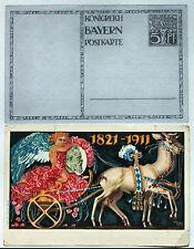 Postkarte Königreich Bayern 1821-1911  Oscar Consée 5 Pf. Briefmarke ungelaufen