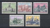 37092) Czechoslovakia 1960 MNH Five-Year Plan 5v