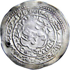 R! Guaranteed Medieval Islamic Coin AR Dirham Rasulid al-Mahjam LION near MS COA