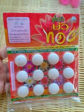BuaThong Fertilizer Tablet -Lotus And Water Lily Fish Save Best flowering Leaves