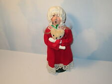 Byers Choice Retired 1985 Blonde Pajama Girl with Teddy
