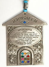 Hebrew HOME BLESSING Jerusalem Jewish Temple, Hoshen Gem Stones Israel 12 Tribes