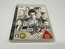 Jeu - Yakuza Kenzan - Sony - JAP - PS3 - Playstation 3