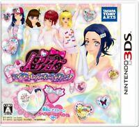 USED Nintendo 3DS Pretty Rhythm My Deco Rainbow Wedding 91938 JAPAN IMPORT