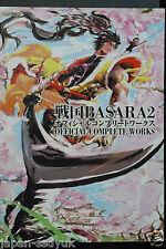 JAPAN Sengoku Basara 2 Official Complete Works CAPCOM Art book