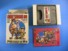 Derby Stallion 96 ~ Complete in Box (Nintendo Super Famicom 1996)
