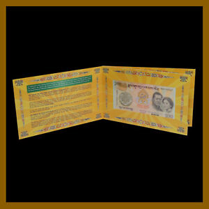 "Bhutan 100 Ngultrum, 2011 P-35 ""Commemorating The Royal Wedding"" in Folder Unc"