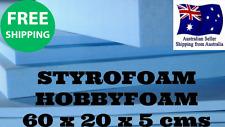 Styrofoam XPS Foam Board 60cm x 20cm x 5cm (ALL TYPES OF MODELLING) HOBBY FOAM