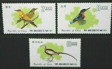 CHINA TAIWAN 1977 Birds: Orioles, Kingfishers. Set of 3. MNH. SG1134/1136.