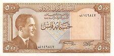 Jordan  500  Fils  1959  P 9a  Series  AB  Circulated Banknote XYZ6