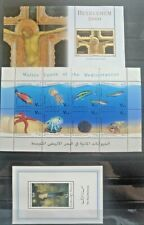 Palestine 2000 year set MNH including booklet 3 scans