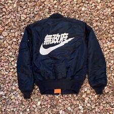 Alpha Industries Nike Anarchy Tokyo Bomber Jacket Reversible Sz S