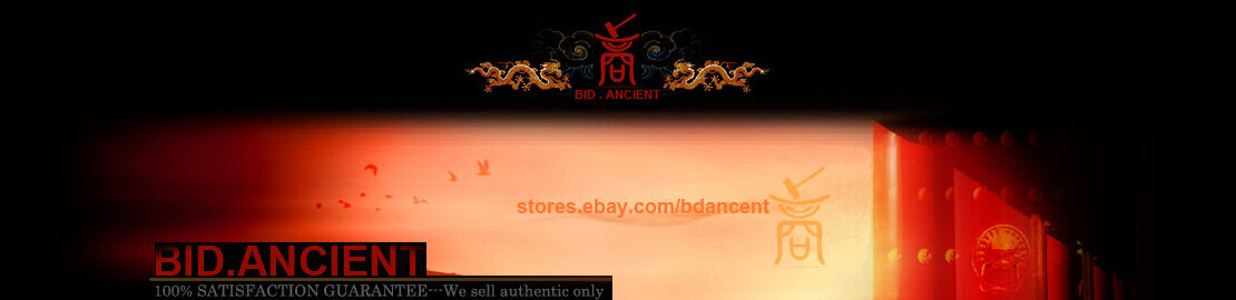 bid.ancient collect art curiosities