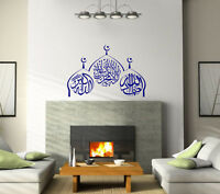 Islamic Wall Art Sticker Calligraphy Decal Allahu Akbar Allahu Samad Kalima 3in1